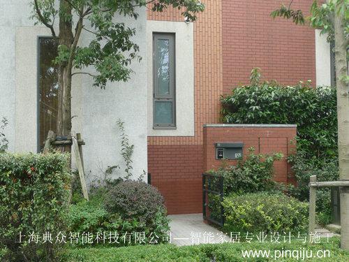 智能家居经典案例:上海万科蓝山别墅
